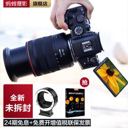 Canon 佳能 R6 EOS 全画幅微单反相机 未拆封 无镜头
