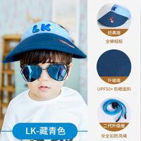lemonkid 柠檬宝宝 儿童防晒帽 LK藏青款