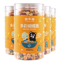 米小芽 宝宝面条果蔬蝴蝶面  200g*4罐