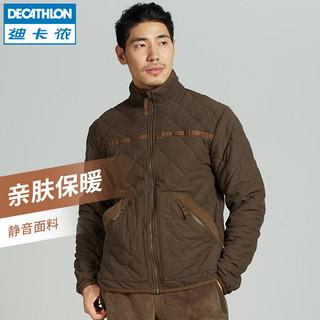 DECATHLON 迪卡侬 迪卡侬官方旗舰店 男士冬季保暖夹克上衣外套宽松棉服 OVH