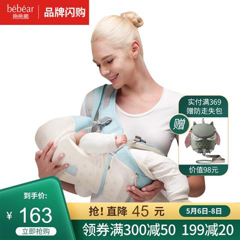 MOBY BABY 抱抱熊 抱抱熊 婴儿背带腰凳四季透气多功能抱凳宝宝背婴带G01 湖水蓝(四季款)