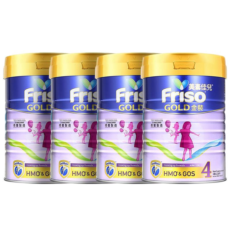 Friso 美素佳儿 港版金装幼儿配方奶粉 4段 900g*4罐
