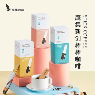 S.ENGINE 鹰集 鹰集棒棒咖啡10条/装 韩国进口速