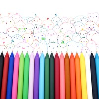 KACO 文采 书源 糖果色彩虹中性缤纷彩笔 12支装