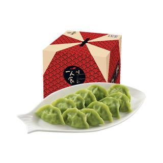 船歌鱼水饺 三鲜虾水饺 230g*4袋