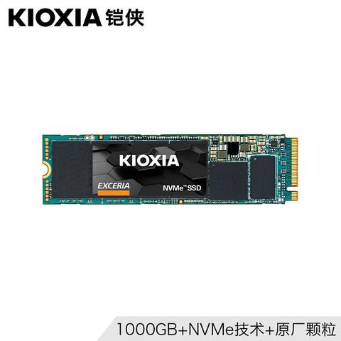 KIOXIA 铠侠  EXCERIA NVMe RC10 极至瞬速 SSD固态硬盘 1TB