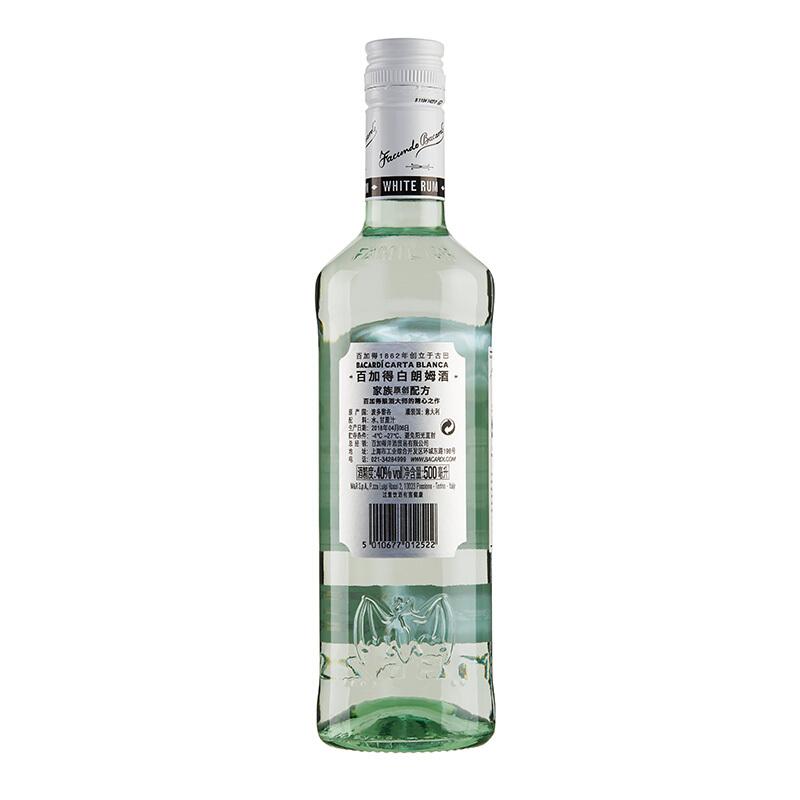 BACARDI 百加得 Bacardi) 白朗姆酒500ml Mojito莫吉托莫吉多 鸡尾酒基酒调酒烘焙  洋酒