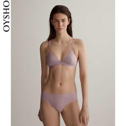 OYSHO 三角杯大胸显小薄款文胸内衣胸罩女 30153682688