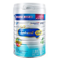 MeadJohnson Nutrition 美赞臣 铂睿儿童配方奶粉 4段 850g