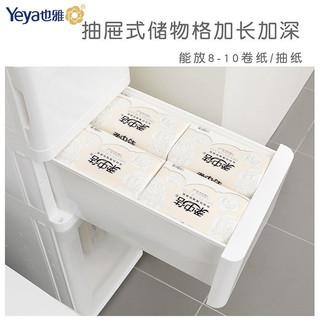 Yeya也雅夹缝收纳柜柜子浴室卫生间抽屉式塑料缝隙储物柜25CM衣柜