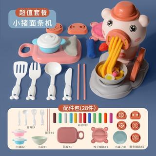 imybao 麦宝创玩 面条机玩具橡皮泥彩泥「小猪面条机-28件套-邮购盒」