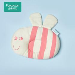 Purcotton 全棉时代 全棉时代 枕头新生婴儿定型枕针织枕宝宝枕头四季通用 浅黄小蜜蜂