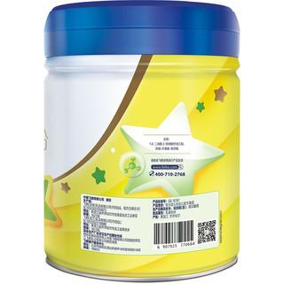 FIRMUS 飞鹤 星飞帆系列 幼儿奶粉 国产版 3段 700g*6罐 礼盒装