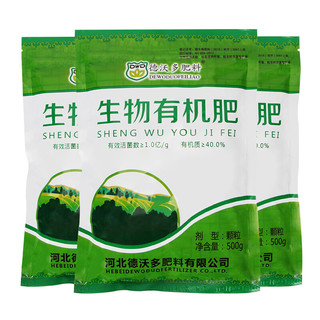 DEWODUOFEILIAO 德沃多肥料 园艺有机肥500g*3 土培盆栽植物通用花肥料