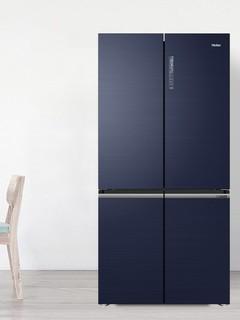 BCD-546WSEKU1 546升L法式家用冰箱