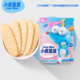 小鹿蓝蓝 婴幼儿米饼 41g 9.9元(包邮,需用券)