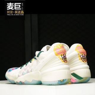 adidas 阿迪达斯 Adidas/阿迪达斯正品2021新款男子运动训练实战缓震篮球鞋 FY9996