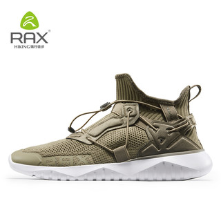 RAX 瑞行徒步 RAX徒步鞋男户外鞋女登山鞋透气跑步鞋防滑运动爬山鞋旅游慢跑鞋