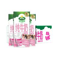 88VIP:Arla 爱氏晨曦 脱脂纯牛奶 200ml*24盒