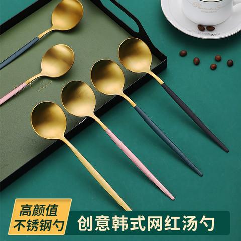 WORTHBUY 沃德百惠 不锈钢家用小勺子网红勺子儿童吃饭可爱汤匙ins创意勺韩式长柄勺