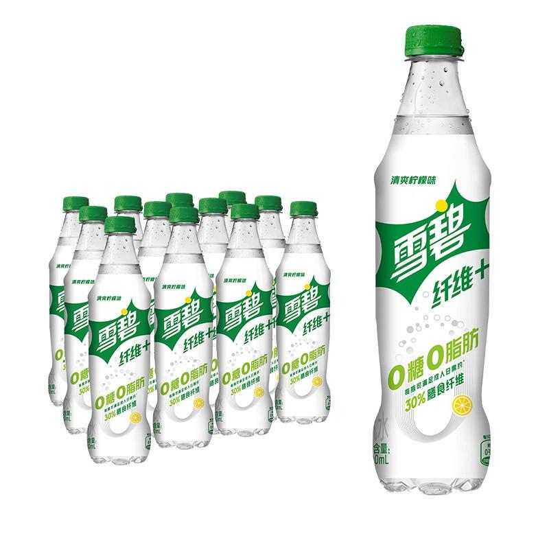 Coca-Cola 可口可乐 雪碧 Sprite 雪碧纤维+ 柠檬味 无糖零卡零糖 汽水 碳酸饮料 500ml*12瓶