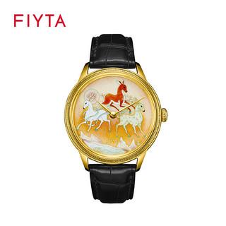 """FIYTA 飞亚达 飞亚达(FIYTA)专柜同款大师系列敦煌主题""""九色鹿""""腕表限量版机械男表 GA886027.GQB"""