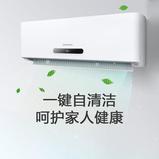 CHANGHONG 长虹 大1匹 新能效 变频冷暖壁挂式 0.1度精微感控温 空调挂机 KFR-26GW/ZDHQW1+R3