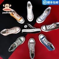 Paul Frank 大嘴猴 大嘴猴高帮帆布鞋女2021年新款女鞋百搭小白鞋春秋夏季透气板鞋子
