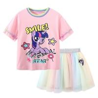 My Little Pony 小马宝莉 小马宝莉2021夏季新款女童韩版时尚套装