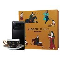 PLUS会员:MI 小米 11 Ultra 5G智能手机 12GB+512GB 大唐风华限定版