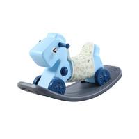 兒童木馬搖馬兩用寶寶搖搖馬多功能玩具1-2周歲生日禮物嬰兒搖椅 靜謐藍