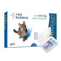 REVOLUTION 大宠爱 体内外驱虫滴剂 单支拆售 猫用2.6-7.5kg