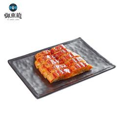 御东龙 鳗鱼蒲烧160g(鳗鱼135g+酱汁25g)烧烤食材 加热即食 海鲜制品 生鲜