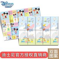 Disney 迪士尼 宝宝XPE高密度爬行垫 米奇数字 180*200*2.0cm折叠