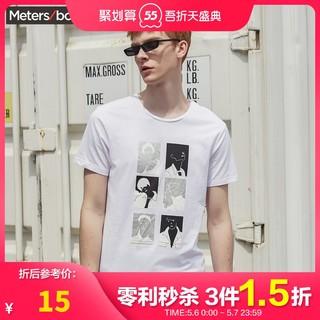 Meters bonwe 美特斯邦威 [3件1.5折]美特斯邦威T恤男短袖男夏装时髦元素印花针织圆领t恤