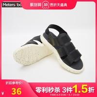 Meters bonwe 美特斯邦威 [3件1.5折]美特斯邦威凉鞋男款夏季简约青少年潮流舒适罗马凉鞋