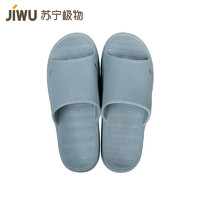 JIWU 苏宁极物 lt1 男士居家防滑拖鞋
