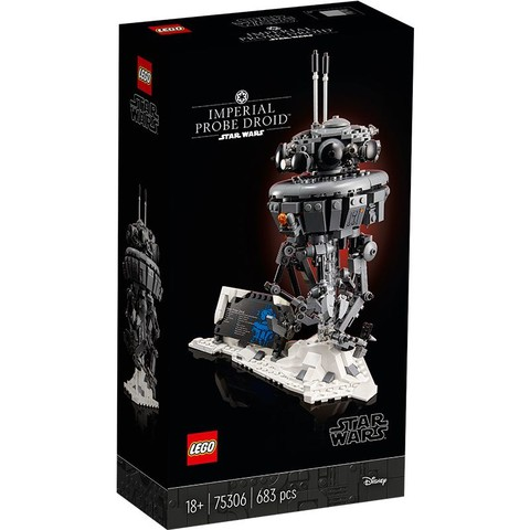 LEGO 乐高 Star Wars 星球大战系列 75306 帝国探测机器人