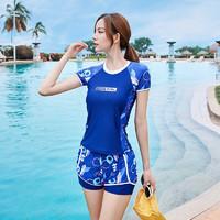 佑游  女运动款性感游泳衣 藏蓝 XL码建议体重110-120斤