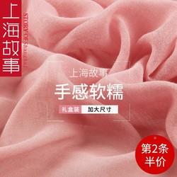 shanghai story 上海故事 上海故事纱巾2021新款仿春秋棉麻围巾粉色亚麻夏季丝巾女薄款披肩