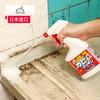 LISSA 日本进口墙体除霉剂浴室清洁剂玻璃清洁剂去除水垢皂垢除霉剂不锈钢强力去污多效瓷砖清洁剂 除霉剂400ML