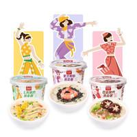 限家庭号用户:海福盛  方便速食营养早餐粥  43g*3杯