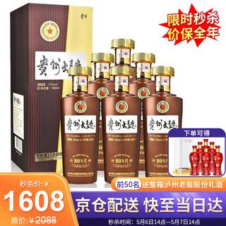 MOUTAI 茅台 贵州茅台酒出品 贵州大曲酒 53度 酱香型(80年代)(2.0) 500ml*6瓶 整箱装
