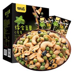 KAM YUEN 甘源 坚果炒货礼盒 综合豆果C套餐 每日坚果 腰果葡萄干休闲零食独立小包 100g*5袋/盒