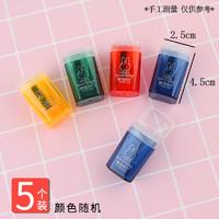 M&G 晨光 迷你卷笔刀5个装+10支铅笔