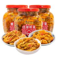 乌江 红油榨菜 120g*5袋