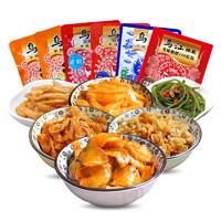 乌江  涪陵榨菜 微辣套餐 6种口味 1230g/18袋