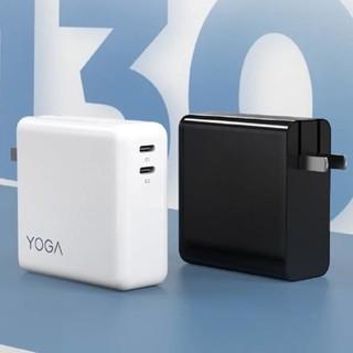 Lenovo 联想 YOGA CC130 氮化镓充电器