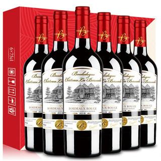 CANIS FAMILIARIS 布多格() 法国原瓶进口红酒整箱 波尔多AOC级14度 传承干红葡萄酒精美礼盒 750ml*6支装