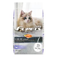 直播专享:Fupets 福派斯 全价猫粮 三文鱼猫粮 4斤